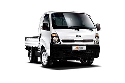 Kia k2700 prices and specs in trinidad and tobago for Garage kia ales